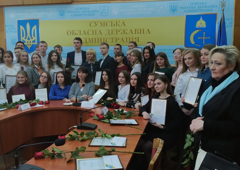 Призначення іменної стипендії голови обласної даржадміністрації