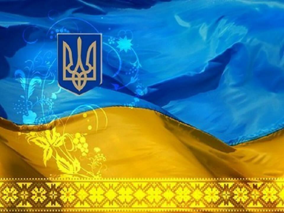 23 серпня – День Державного Прапору України