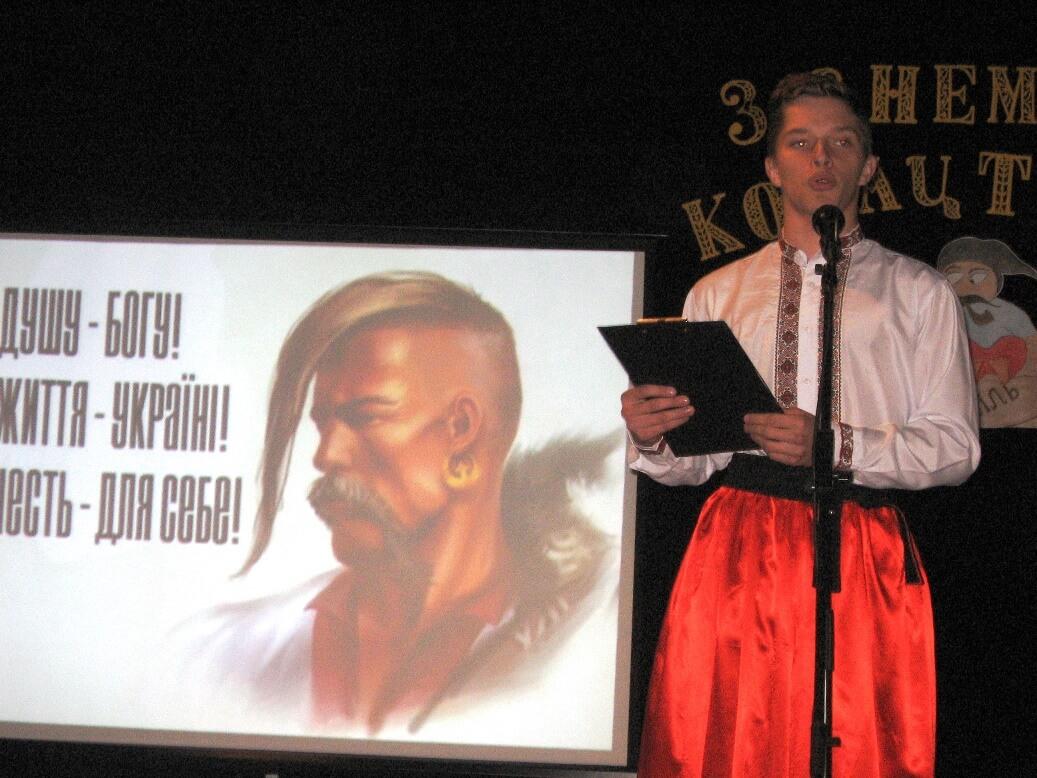 Фестиваль патріотичної пісні «Мелодія єднає – на мир надихає!»