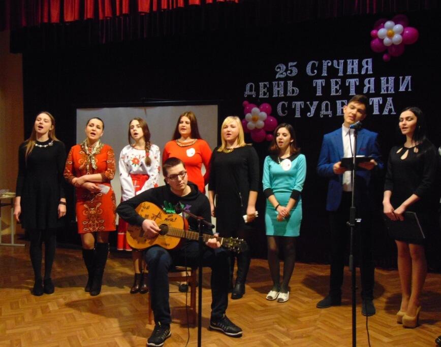 Відкрита виховна година «25 січня – День Тетяни –День студента»
