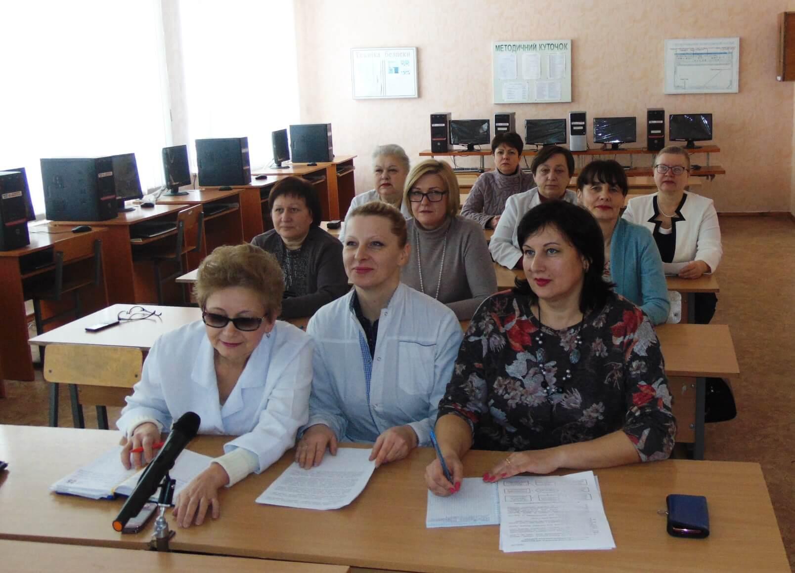 Обласний методичний семінар