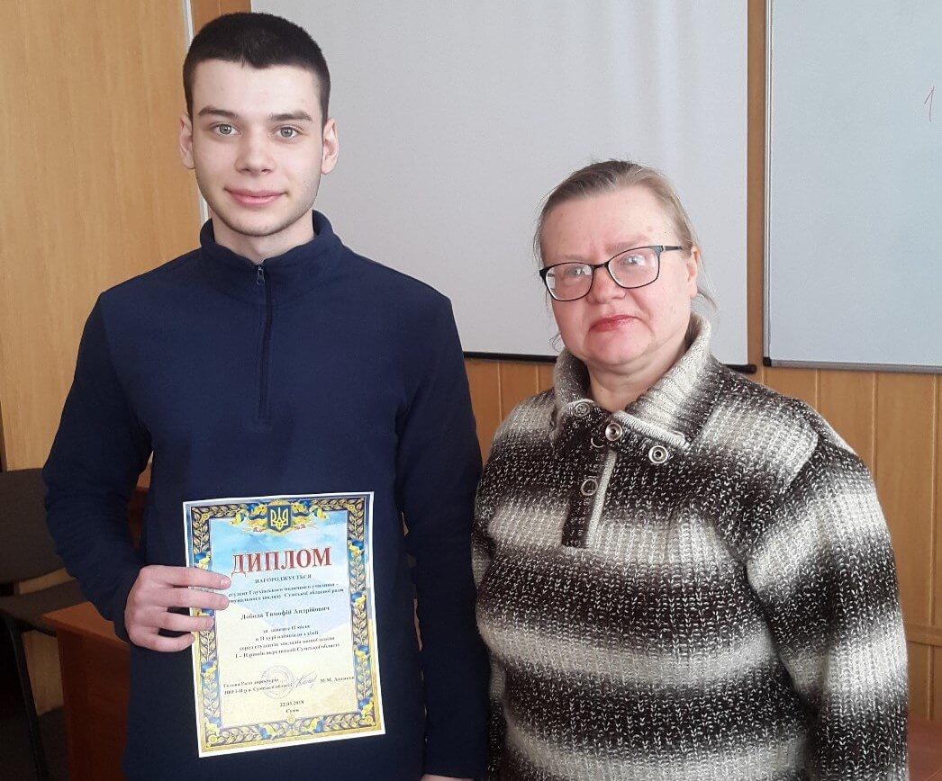 Вітаємо призера обласної олімпіади з хімії серед студентів  ВНЗ І-ІІ р.а.