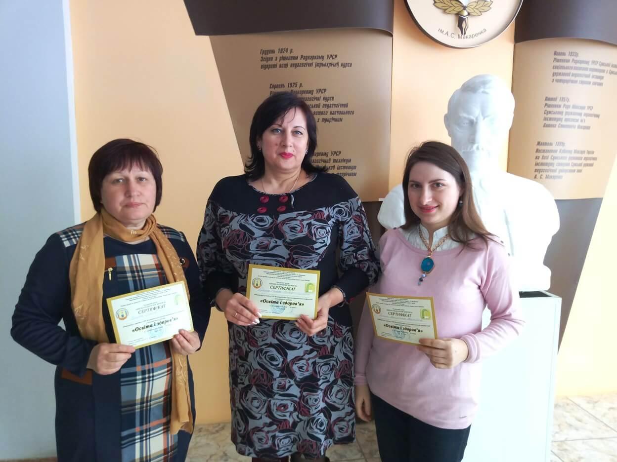Участь у VIII Всеукраїнській науково-практичній конференції