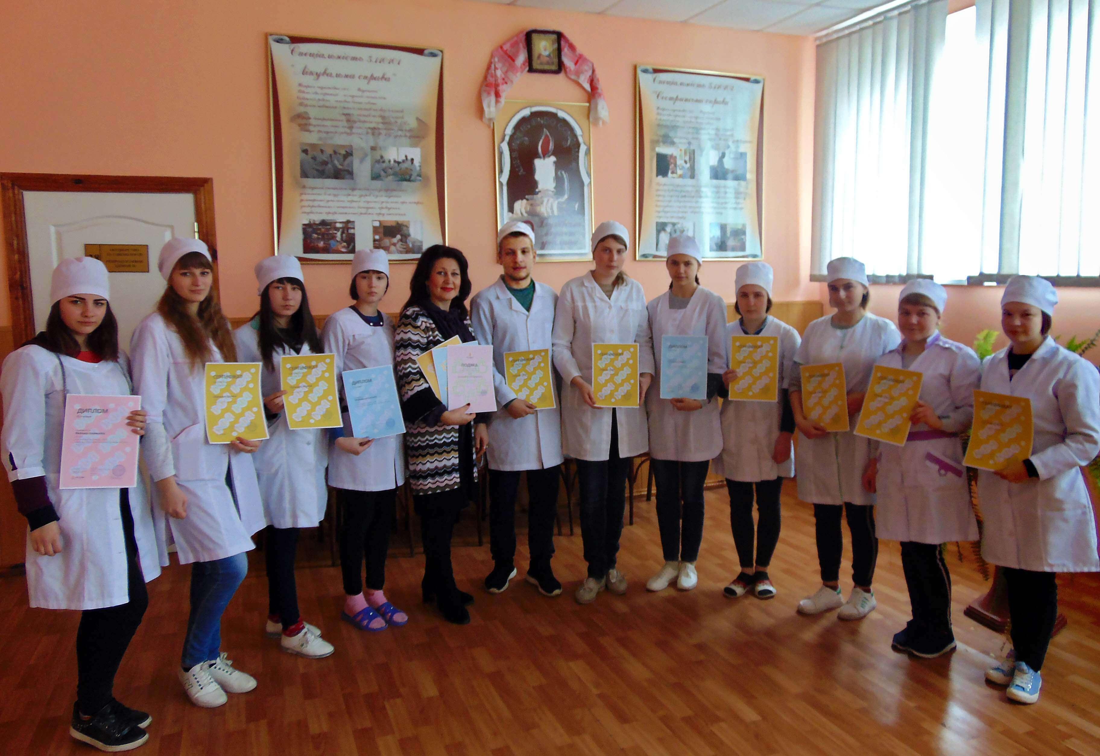 III Всеукраїнська інтернет – олімпіада «На Урок» з біології
