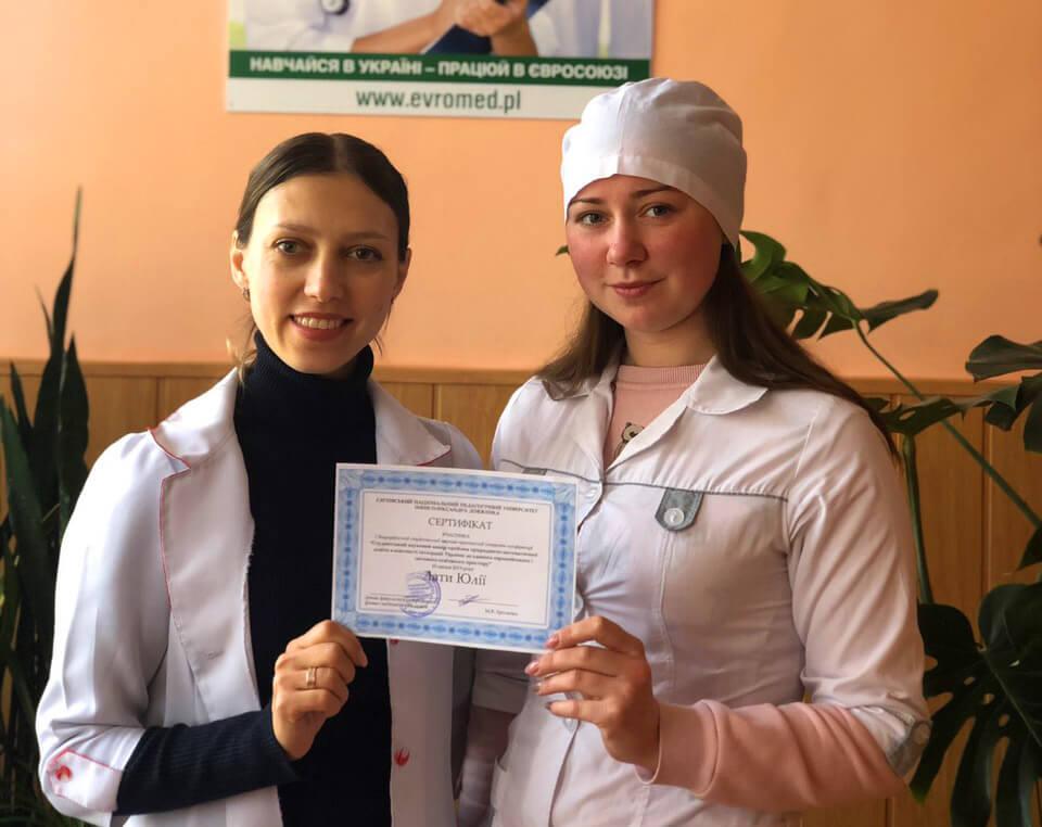 Участь у І Всеукраїнській студентській науково-практичній конференції