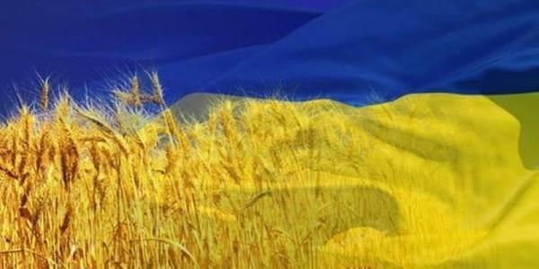 Відроджена святиня – знамено України