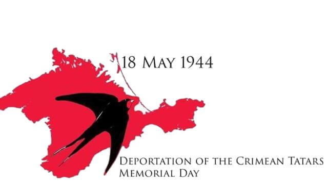 Депортація кримськотатарського народу