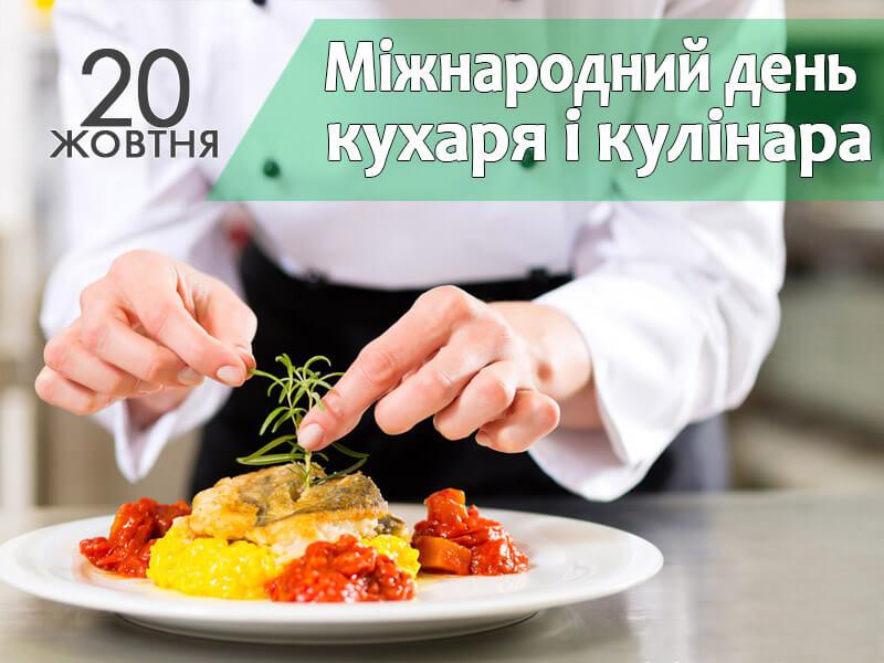 """""""Сам собі кулінар"""""""