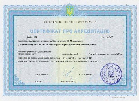 Sertificat_2021 - 0001