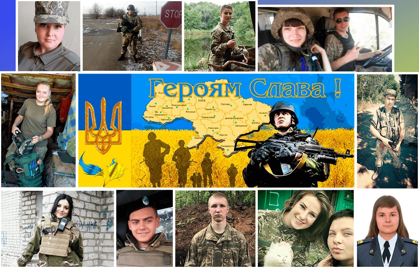 Вітаємо захисників і захисниць України!